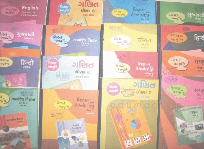 Product|Teacher's Resources |Teacher Edition Textbook (Shikshak avruti)