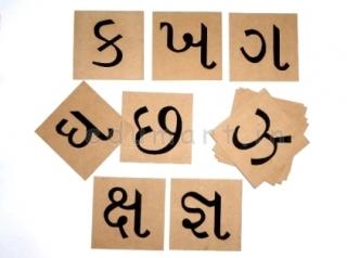 Product Montessori Academic Materials Sandpaper Gujarati Letters