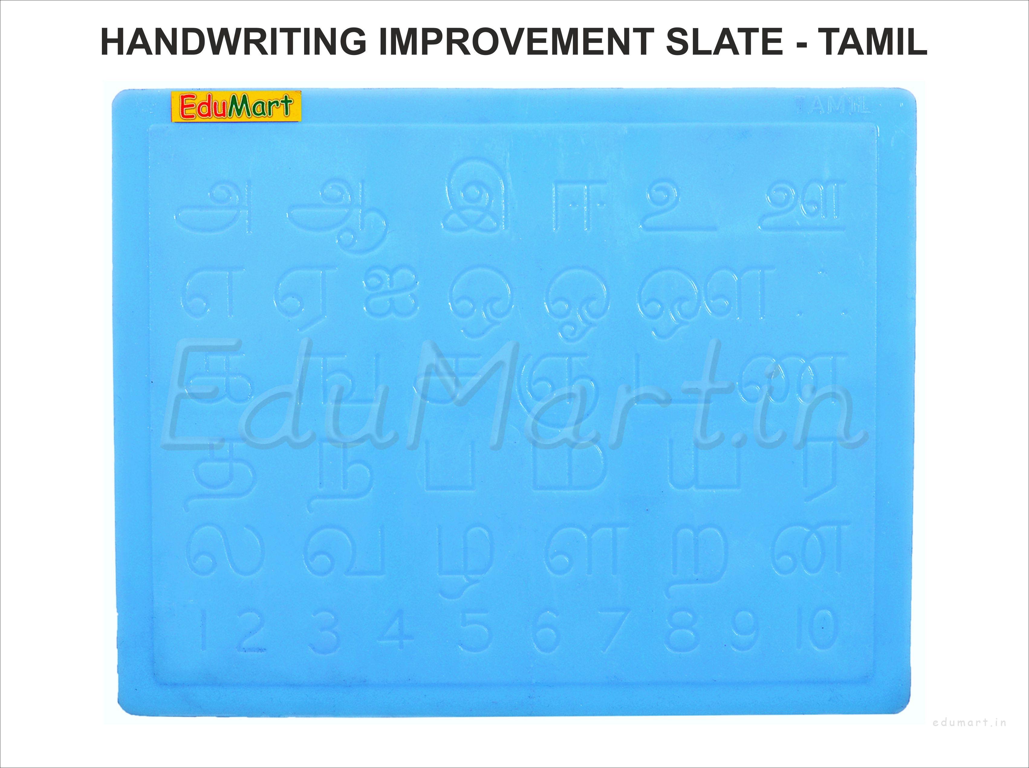 Product|Teaching Aids|Handwriting Improvement Slate Tamil Alphabet